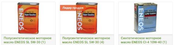 масло Енеос